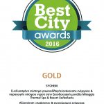 2-best-city-awards-miraggio-sychem-2016
