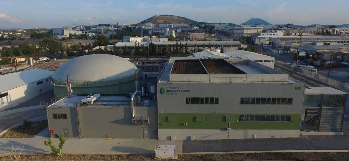 Biogas Plants - sychem
