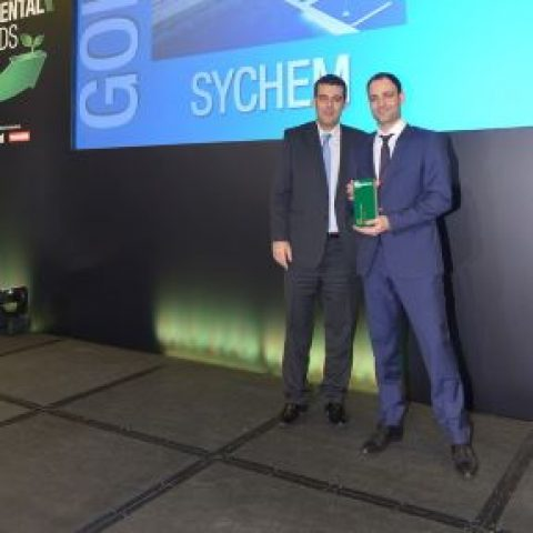 Environmental Awards 2016 – Τhe gold award in the category «Human Environment – Sustainable Leisure & Tourism», was given to SYCHEM S.A.
