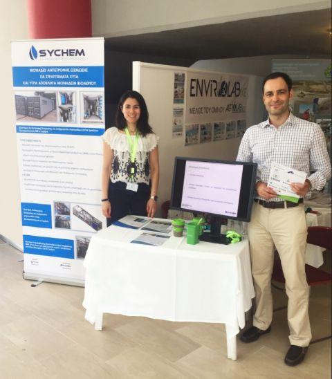Η συμμετοχή της Sychem στην 11η Πανελλήνια Σύνοδο Δικτύου Φορέων Διαχείρισης Στερεών Αποβλήτων – ΦΟΔΣΑ στα Τρίκαλα.