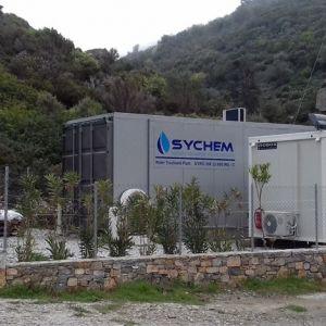 Μονάδα αφαλάτωσης θαλασσινού νερού της Sychem Α.Ε, δυναμικότητας 600 m³/ημέρα.