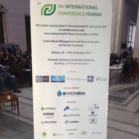 Η Sychem  επίσημος χορηγός στο 5ο Διεθνές Συνέδριο της Ελληνικής Εταιρείας Διαχείρισης Στερεών Αποβλήτων (ΕΕΔΣΑ)