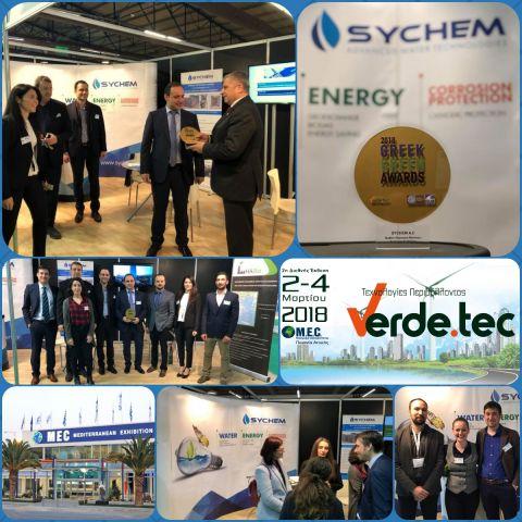Η Sychem στην 2η Διεθνή Έκθεση της Verde Tec 2018 με τιμητικό βραβείο.