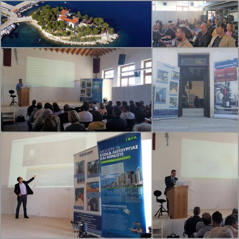 SYCHEMs sponsorship at one-day seminar: «Water treatment and Public Health in tourist accommodations: Applications – Challenges – Legal framework» at Skiathos 12 May 2019