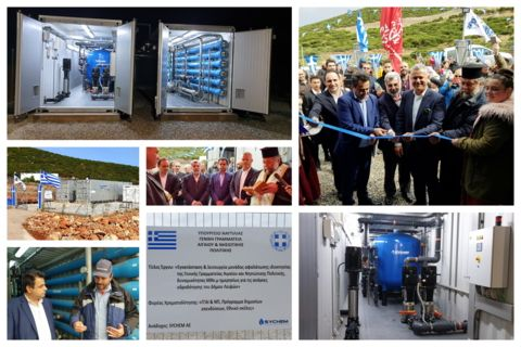 Opening ceremony for the Desalination Unit of 600 m³ per day production capacity at the Municipality of Lipsi, 05 May 2019