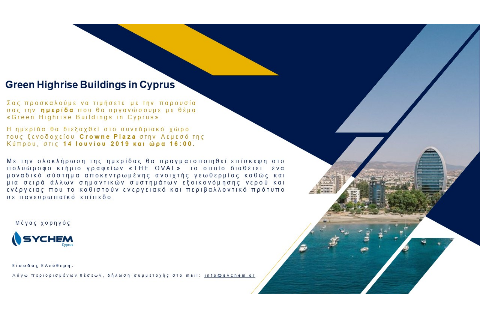 Green Highrise Buildings in Cyprus, one-day seminar at Limassol, Cyprus